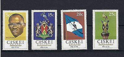 CISKEI 1981 Independence SG 1 TO 4 MNH VERY NICE SET SEE SCAN