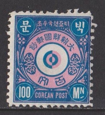 Korea. 1884. 100Mn Pink and Blue - Unissued. MM. As photo.