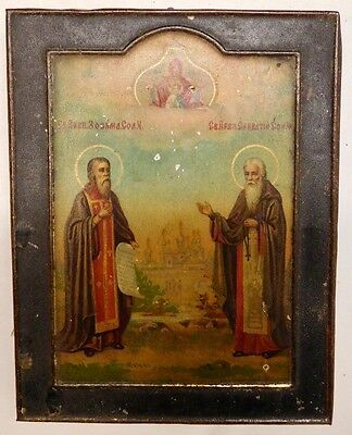 19th C RUSSIAN ICON ORTHODOX ST ZOSIMAS AND SABBATIUS SOLOVKI PAINTED ON METAL