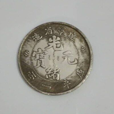 Old Chinese ancient copper coin collecting hobby