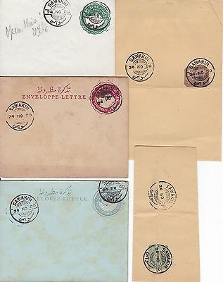 General Gordon's Place - 1900 Overprint Stationery With Sawakin Cds's