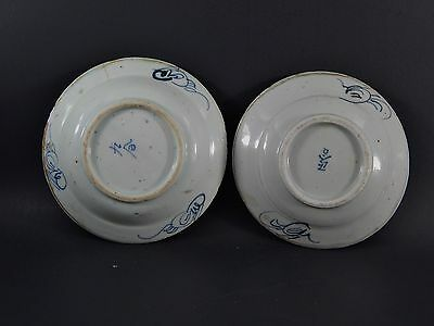 Two Similar Antique Chinese Export Blue & White Small Porcelain Dishes