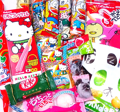 Japanese Candy Dagashi Sweets Cute Set Chocolate, Candy (20pcs)