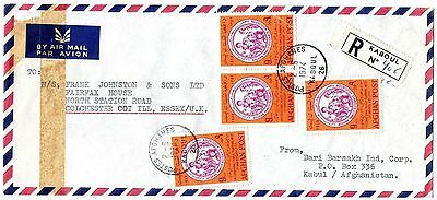 Afghanistan Airmail Register Cover Kaboul to Essex 1974