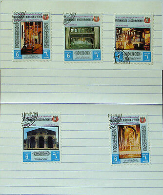 "Mutawakelite Kingdom of Yemen 5 Used Stamps ""Save the Holy Places""-"