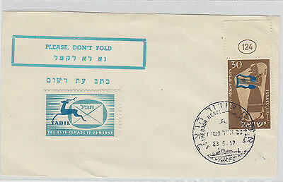 Israel 1957 Ss Theodor Herzl Maiden Voyage Ship Cancel Cover
