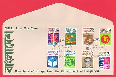 Bangladesh Mujibnagar Issue 1st set of 8 on FDC Cover 29 JULY 1971 Lot#8485