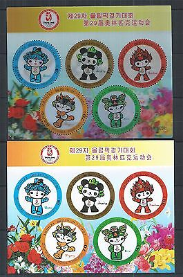 Korea 2007 Block Set Imperf 3D Olympic Games China Beijing