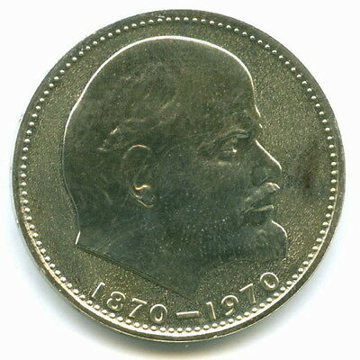 1 Ruble Russia USSR Soviet Coin 100th Anniversary Birth of Lenin 1970 Y# 141