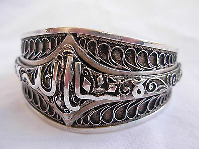 ANTIQUE NORTH AFRICA SOLID SILVER BRACELET,EARLY 20th CENTURY.