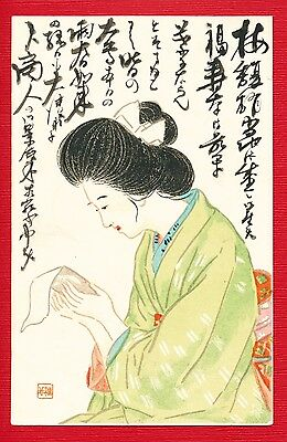 1906 JAPAN Japanese Art Postcard To Army Soldier 1st Lt At Front Military Mail 8