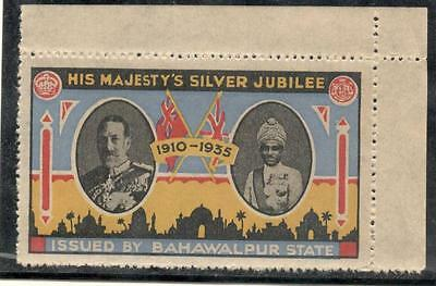 Bahawalpur India Pakistan State Silver Jubilee Label , 1936 Mint Very Rare