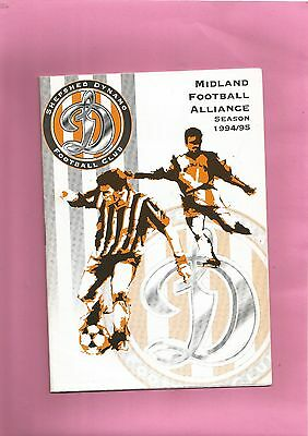 Friendly Shepshed Dynamo v Notts County 8th August 1994 VGC