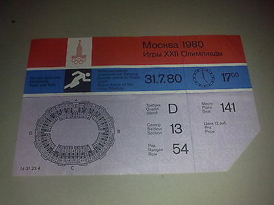 Ticket Olympic Games Moscow 31.07.1980 Athletic (17:00)