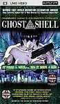 Ghost in the Shell (UMD, 2005) BRAND NEW! FACTORY SEALED! FAST SHIP!