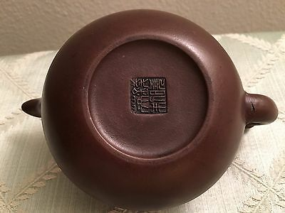 Small Asian Tea Pot (Vintage Antique Japan Japanese China Asia Marked Pottery)