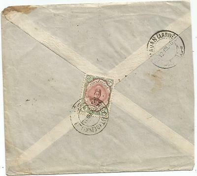Persia Lettre Cover Recht Depart 1915 Au Verso To Perse