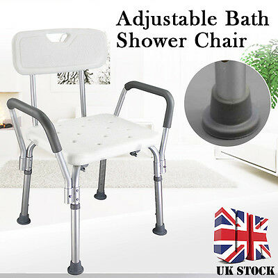 White Adjustable Medical Shower Chair Bathtub Bench Bath Seat Stool Armrest Back