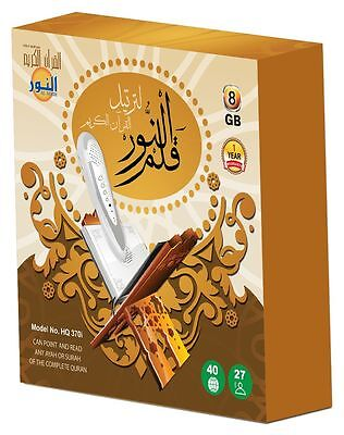 ALNOOR Digital Pen Quran in many languages and different reciters