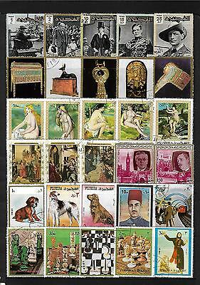 FUJEIRA stamp selection.(ref.579)