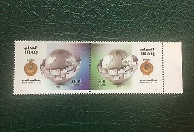 Iraq Joint Stamp Release Arab Post Day 2016 Mnh