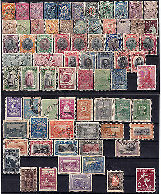 BULGARIA - Lot of 73 different CNC stamps 1892/192176