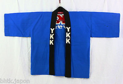 法被 Happi japonais - YKK - Made in Japan - Import direct JAPON