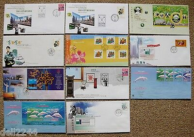 Hong Kong 1999: Bargain Pack of 11 Covers (only 18p each)