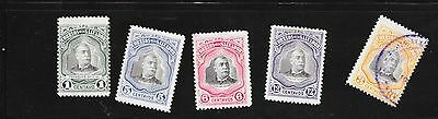 FIVE Old Salvador Stamps, 4 mint hinged & One used hinged unsure of age