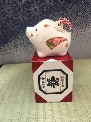 Japanese Year of Boar Bell Eto Ornament 2019