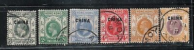 1912-15 British colony stamps, Hong Kong Amoy 廈門 cancelled, 1c to 30c used MCCA