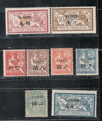 1907 French colony P.O. in China stamps, full set MH, SG76-83