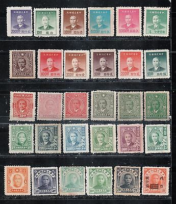 1945-49 China stamps, Dr Sun, 1c to $50000 MH