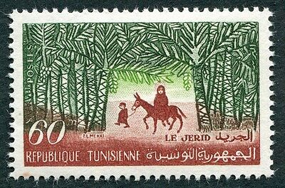 TUNISIA 1959 60m brown and green SG497 mint MH FG #W1