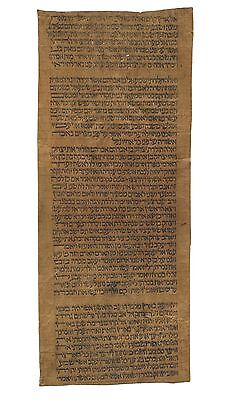 Torah Scroll Bible Manuscript Vellum Fragment Judaica 450 Yrs Morocco