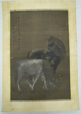 Antique Chinese PAINTING ON SILK - HORSES Unframed SIGNED Artist Unidentified