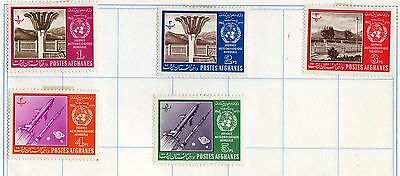 Afghanistan Meteorological Day Set of 5 Stamps
