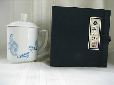 Chinese Porcelain Teacup with Lid in Cushioned Storage Box