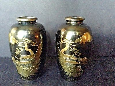 Vintage Set of 2 Two-tone Solid Brass 4-1/4''Tall Vases Etched Asían Town Motif