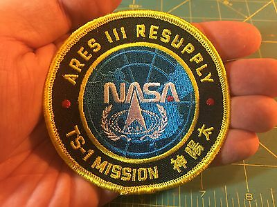 The Martian: Taiyang Shen ARES III Resupply Mission Patch