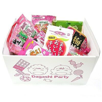 Japanese Plum Ume Flavor Foods Variety Assorted 10 Packs Dagashi Party F/S Japan