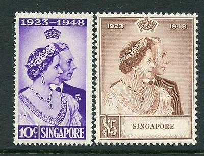 Singapore 1948 Silver Wedding Set SG31/2 MM