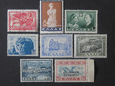 Greece Mint Selection - 1 Page