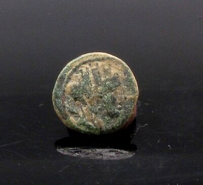 Greek bronze coin