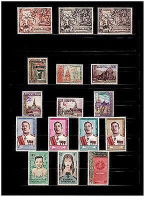 Laos Stamps - ( 1951 to 1975) Mixed 7