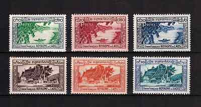 Laos Stamps - 1951 - 1st Issues (a) - No. 1,2,3,5,6 &7