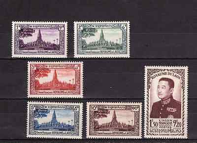 Laos Stamps - 1951 - 1st Issues (c) - No. 9,11,13,15,16 & 17