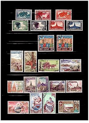 Laos Stamps - ( 1951 to 1975) Mixed 1