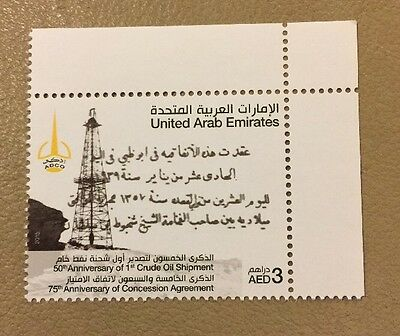 UAE 2016 October Stamp MNH ADCO Oil And Gas Shipments