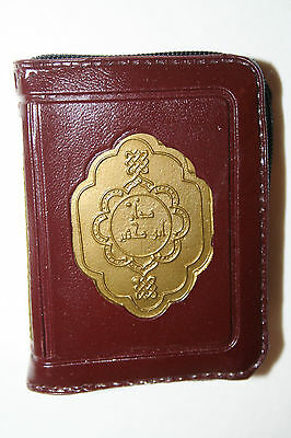 Holy Qur'an Koran Quran Pocket Size in Case Uthmani Script Zipper Usmani Qur'aan